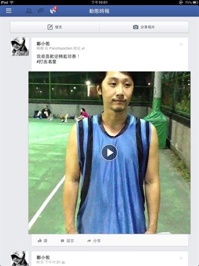 【Nike熱血應援團】#打出名堂,秀出你的熱血 鄭小佑 鄭小佑