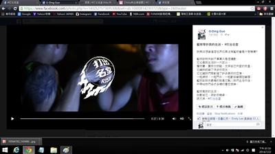 【Nike熱血應援團】#打出名堂,秀出你的決心 G-Ding Guo