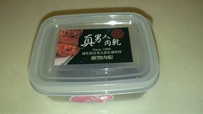 維豐【真男人肉乾】品味真男人饗食記 Tin Tin