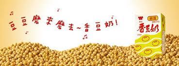 忘不了~忘不了的超經典廣告金句! Anee Liu
