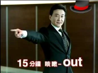 忘不了~忘不了的超經典廣告金句! Yue Long Jiang