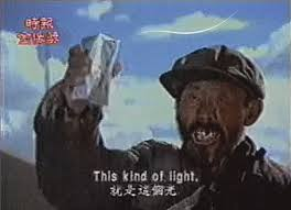 忘不了~忘不了的超經典廣告金句! Maggie Chu