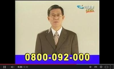 忘不了~忘不了的超經典廣告金句! 竹軒 古