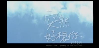 【粉多宅宅】大棒棒暗黑歌名接龍 蔡佩蓉