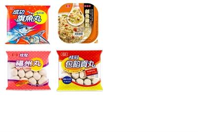 夏日料理水噹噹-媽咪創意食譜募集 Chen Andy