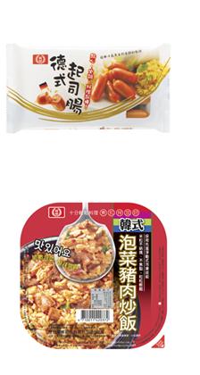 夏日料理水噹噹-媽咪創意食譜募集 陳怡