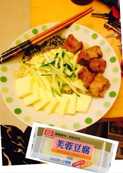 夏日料理水噹噹-媽咪創意食譜募集 Lumi Wu