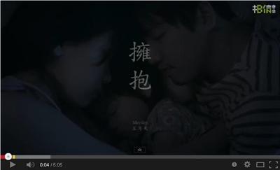 【粉多KTV】完全不切歌的超好看MV Ya-shiu Peng