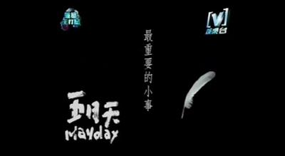 【粉多KTV】完全不切歌的超好看MV 周世琳