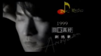 【粉多KTV】完全不切歌的超好看MV 英明 張