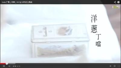 【粉多KTV】完全不切歌的超好看MV 佳靜 謝