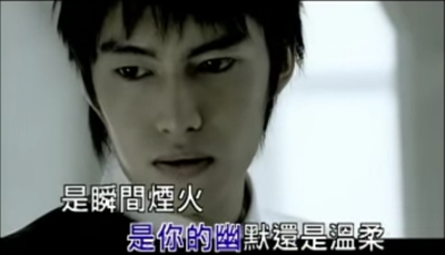 【粉多KTV】完全不切歌的超好看MV Erica Wu