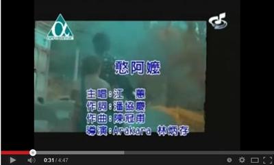 【粉多KTV】完全不切歌的超好看MV FangChenKuo