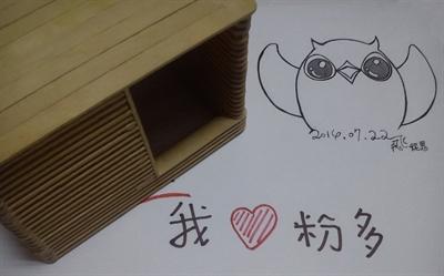 【粉多DIY】手作小物大募集 秀娥 顏