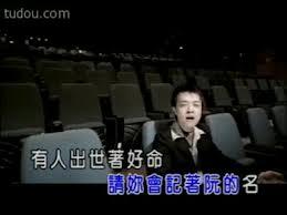 【粉多KTV】超有梗歌手+歌名大接龍 Sophia Liu