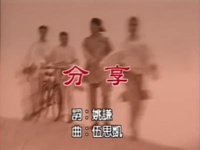 【粉多KTV】超有梗歌手+歌名大接龍 Lin KeiKun