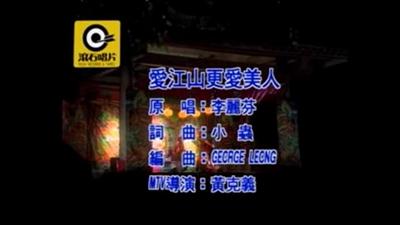 【粉多KTV】超有梗歌手+歌名大接龍 Tu Huang