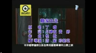 【粉多KTV】超有梗歌手+歌名大接龍 PeyuiPon