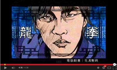 【粉多KTV】超有梗歌手+歌名大接龍 翔翔 陳
