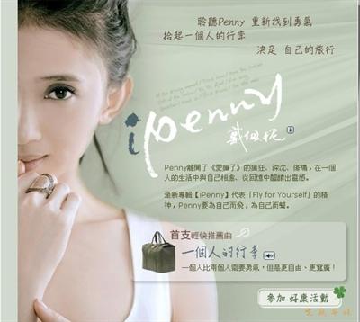 【粉多KTV】超有梗歌手+歌名大接龍 Amy Chiang
