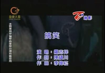 【粉多KTV】超有梗歌手+歌名大接龍 敬亞 康