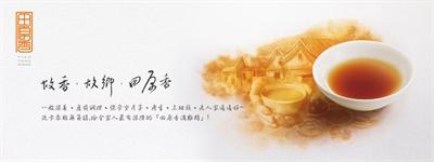 【粉多大募集】孕婦好禮推薦 GraceTsai