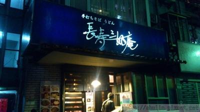 【粉多涼一夏】激推!美味涼麵PK戰 Duck lovable