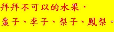 【粉多搜尋】你聽過最特別的中元普渡習俗 之翎 嚴