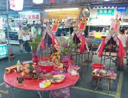 【粉多搜尋】你聽過最特別的中元普渡習俗 Tsai Tcsno