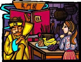 【粉多搜尋】你聽過最特別的中元普渡習俗 洨紫 董