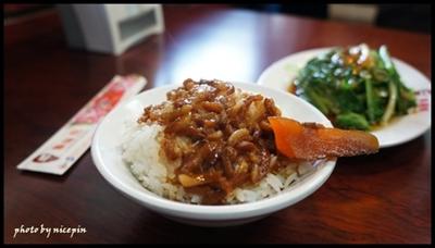 【粉多特搜】敲好吃的滷肉飯推薦 小薰劉