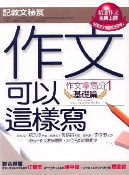 【粉多父母難做】幫兒女做過的暑假作業 Vicky Wang
