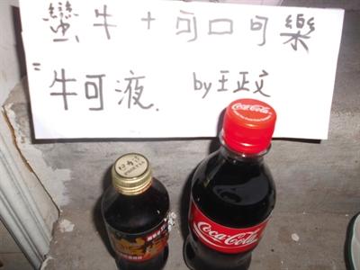【粉多活力】最強提神飲料喝法 王 正文
