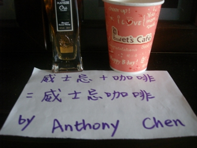 【粉多活力】最強提神飲料喝法 Anthony Chen