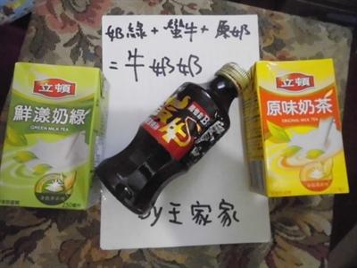 【粉多活力】最強提神飲料喝法 嘉川 王