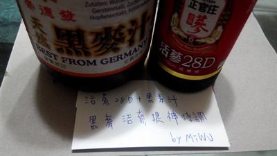 【粉多活力】最強提神飲料喝法 Mi Chen