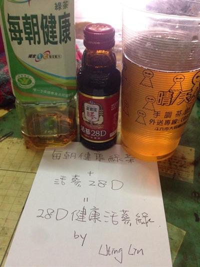 【粉多活力】最強提神飲料喝法 UtingLin