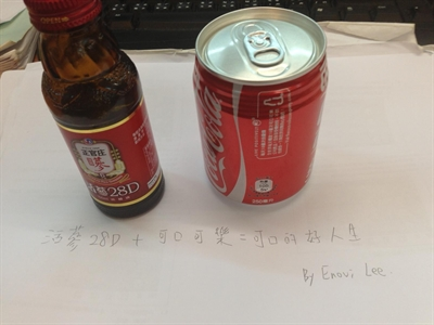 【粉多活力】最強提神飲料喝法 Enovi Lee