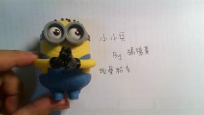 【粉多宅宅】麥當當兒童餐玩具大募集 橋橋 黃