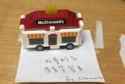 【粉多宅宅】麥當當兒童餐玩具大募集 Hu Chamomile