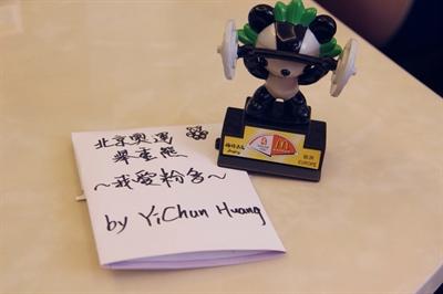 【粉多宅宅】麥當當兒童餐玩具大募集 Yichun Huang