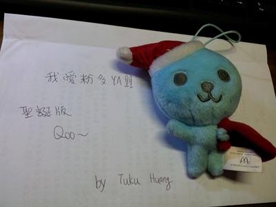 【粉多宅宅】麥當當兒童餐玩具大募集 Tu Huang