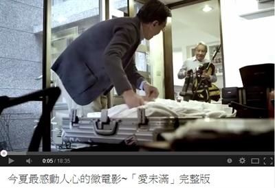 超好看的微電影推薦! BiBi Huang
