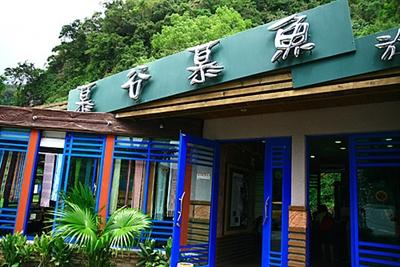 【粉多小旅行】2014金針花季-漫遊花蓮推薦路線 嘉賜 李