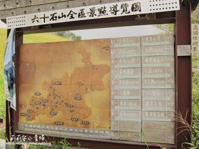 【粉多小旅行】2014金針花季-漫遊花蓮推薦路線 Jane HO