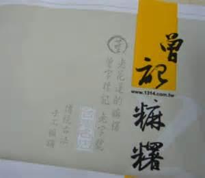 【粉多小旅行】2014金針花季-漫遊花蓮推薦路線 品雁 陳