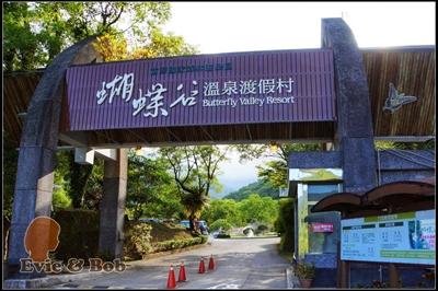 【粉多小旅行】2014金針花季-漫遊花蓮推薦路線 陳宇輝