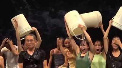 ALS冰桶挑戰懶人包:帥氣明星影片募集 Hsu Ting