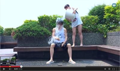 ALS冰桶挑戰懶人包:帥氣明星影片募集 Elin Wu