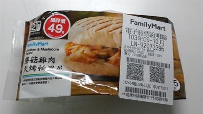 2014 便利商店美食推薦 Ariel Cho